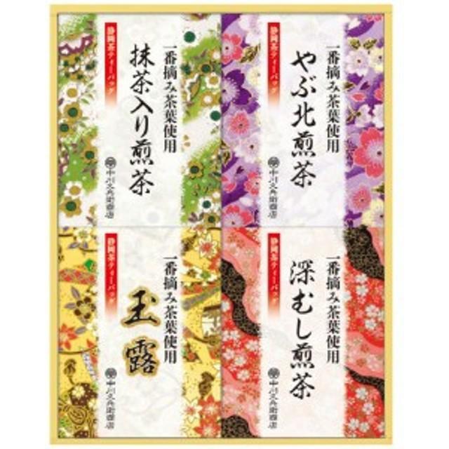 一番摘み茶道楽 (ICA-25)