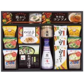 キッコーマン&アマノフーズ食卓詰合せ (MSE-40A)