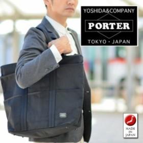 送料無料/吉田カバン/ポーター/PORTER/トートバッグ/HYBRID/ハイブリッド/737-17801/メンズ/B4/P10倍/ギフト