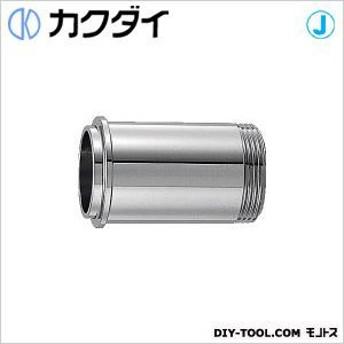 カクダイ F.V.連結管(I型) (0471-125)