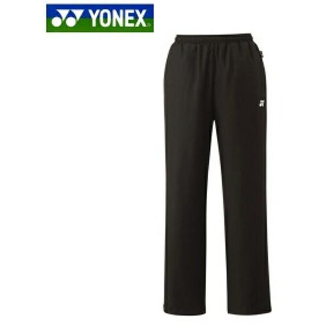 edf07b7db97198 YONEX/ヨネックス 80063 テニス・バドミントンウェア(ユニセックス) ウインドウォーマーパンツ007