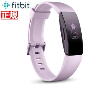 ポイント最大12倍! Fitbit Inspire HR フィットビット インスパイアHR フィットネス トラッカー FB413LVLV-FRCJK