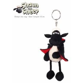ひつじのショーン キーリング/ショーン バンパイア 10cm STS Shaun the sheep ひつじのショーン 羊 子羊 ヴァンパイア ドラキュラ