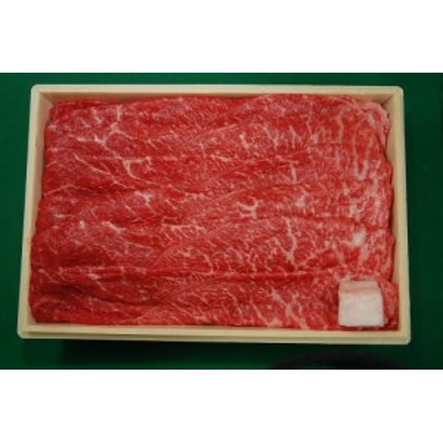 【ギフト】京都モリタ屋 国産黒毛和牛肩モモすき焼き用