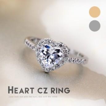 リング 指輪 レディース 豪華 きらきら おしゃれ 上品 人気 カワイイ ハート 記念日 自分へのご褒美