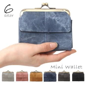 ミニ財布 ミニウォレット がま口財布 レディース 財布 小さい財布 ウォレット コンパクト財布 おしゃれ カード入れ 軽量 コンパクト シンプル サイフ さいふ プレゼント 黒