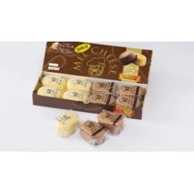 メルチーズ(プレーン&チョコレート) 8個入 ひとくちサイズのチーズケーキ 函館 プティ・メルヴィーユ 冷凍 【離島配送不可】