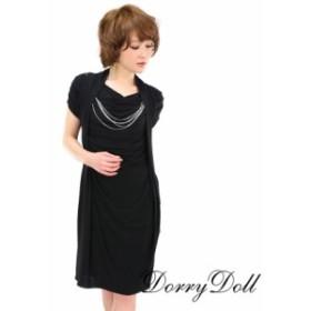 【閉店セール】DorryDoll ドリードール[4145]アクセ付きドレープデザイン半袖ミニワンピ(ベージュ/レッド/ブラック)[パーティードレス]