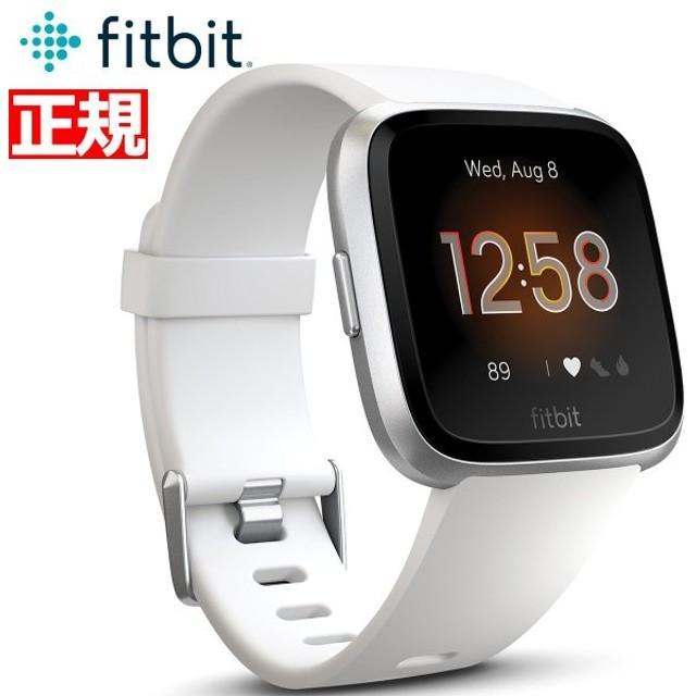 af34f310fe 1000円OFFクーポン付】ポイント最大12倍! Fitbit Versa Lite フィット ...