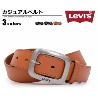 リーバイス Levis ベルト カジュアル メンズ 本革 無地 シンプル ブラック/ダークブラウン/ブラウン 幅30mm 15116491