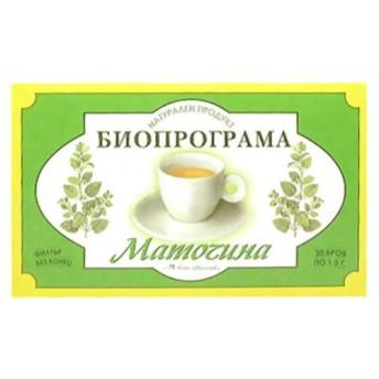 ブルガリア産 ハーブティー レモンバーム (1.5g20袋入)