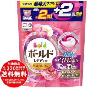 P&G ボールド ジェルボール 3D 癒しのプレミアムブロッサムの香り つめかえ用 超特大プラス 増量品 36個入 [f]