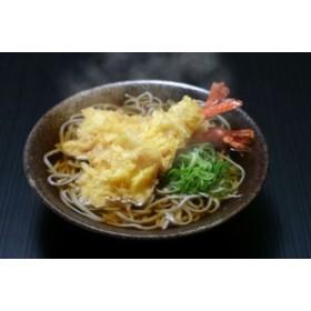 創業大正14年・武生製麺の≪越前そば≫2食×3袋