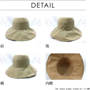 ハット - Y & M リバーシブルハット リボン UVケア ワイヤー入り 帽子 最新春夏 かわいい 帽子 つば広 幅広 レディース 紫外線対策