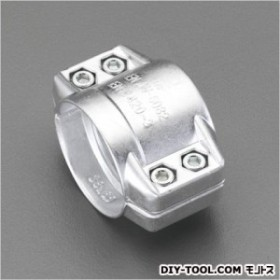 ホースクランプ(アルミニウム製) 75mm (EA462EE-30)