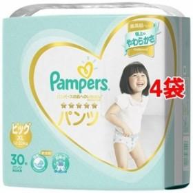 パンパース おむつ はじめての肌へのいちばん パンツ  スーパージャンボ ビッグ(30枚入4コセット)[おむつ その他]【送料無料】
