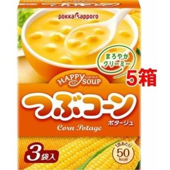 ハッピースープ つぶコーン(3袋入5コセット)[インスタントスープ]