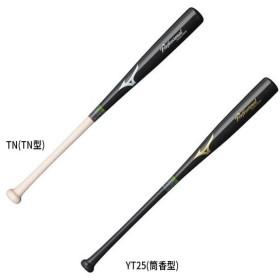 軟式用 ミズノ メンズ レディース プロフェッショナル 木製/平均730g 野球 軟式バット 1CJWR111