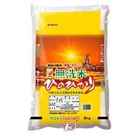 送料無料 全農パールライス 無洗米 奈良県産 ひのひかり 5kg