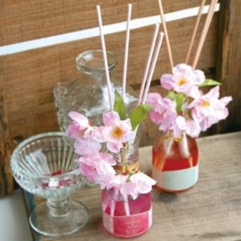 春の香り 桜 リードディフューザー フローラールブレンド グリーンブレンド / 芳香剤 / ルームフレグランス / さくら