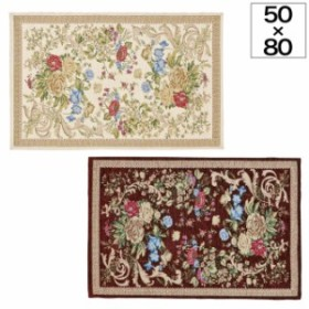 玄関マット ロレンス 50×80 花柄 バラ ベージュ/ブラウン ゴブラン織 ドアマット キッチンマット ラグ エントランス