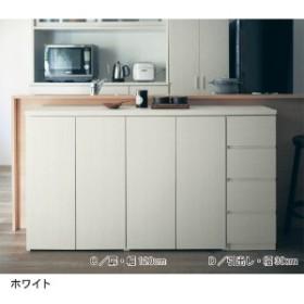 【大型商品送料無料】1cmピッチダブル棚板のカウンター下収納[日本製]
