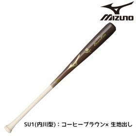 ミズノ mizuno 硬式用木製 メイプル 内川型 1CJWH14085SU1 野球 硬式バット 硬式野球
