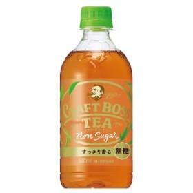 紅茶 紅茶 ペットボトル 無糖 サントリー クラフトボス TEA ティー ノンシュガー 500ml×1ケース/24本(024) 詰め合わせ