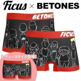 ボクサーパンツ メンズ ビトーンズ BETONES x FICUS フリーサイズ 下着 BOYS