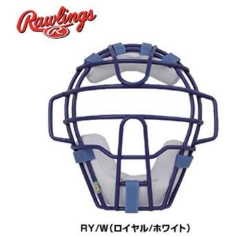 ローリングス 野球 軟式 キャッチャー用 マスク (A・B号ボール対応) CMR5100