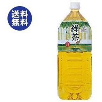 送料無料 富永貿易 神戸居留地 緑茶 2Lペットボトル×6本入