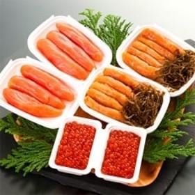丸鮮道場水産 有名百貨店でも人気の北海道産魚卵3点セットG(計680g)M10