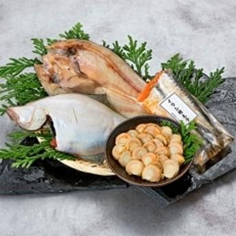 新製法!ふっくら軽石干し魚&ベビーホタテセットF5