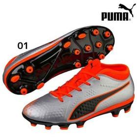 プーマ PUMA プーマ ワン 4 SYN HG+MID JR 104781-01 ジュニアサッカースパイク シルバー