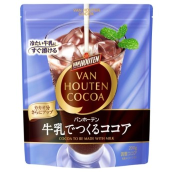 片岡物産 バンホーテン 牛乳でつくるココア 200g