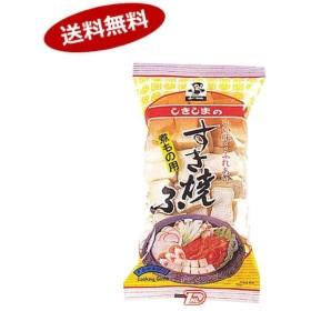 送料無料 煮もの用 すき焼ふ 敷島産業 80g×12袋入