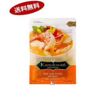 送料無料 カノワン トムヤムペースト ユウキ食品 30g 12個
