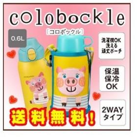 タイガー魔法瓶 コロボックル ブタ 2WAY ステンレスボトル インテリア:菅野