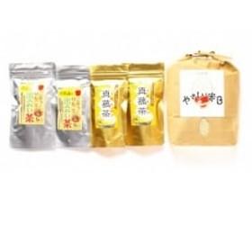 [六次化ブランド]まいまい低アミロース米となごみ茶セット