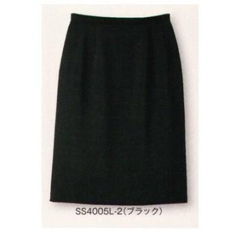 スカート SS4005L-2 フォーク(ヌーヴォ)