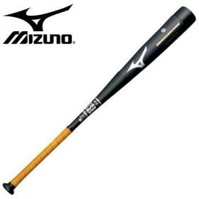 ミズノ MIZUNO 野球 軟式 FRPカーボン製バット ビヨンドマックスキング 2TB41730-09