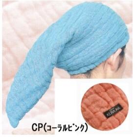 スウィートキララ フワリー(ヘアキャップ) SKFP-150-CP 成願