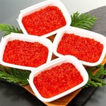 丸鮮道場水産北 海道産いくら醤油漬け食べ切りパック詰合せ(L)(計480g)M8