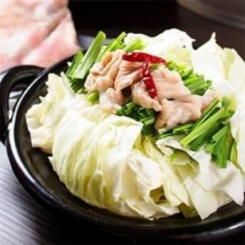 国産黒毛和牛「牛もつ鍋」1セットと近江牛餃子(15個×2箱)