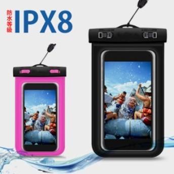 防水ケース スマホ iphone8 スマホ防水カバー 多機種対応 スマホケース IPX8 タッチ可能 水中撮影