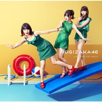 乃木坂46 / 21stシングル「ジコチューで行こう!」 Type C DVD付 CD