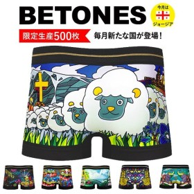ボクサーパンツ メンズ WorldTour ワールドツアー BETONES ビトーンズ 正規品