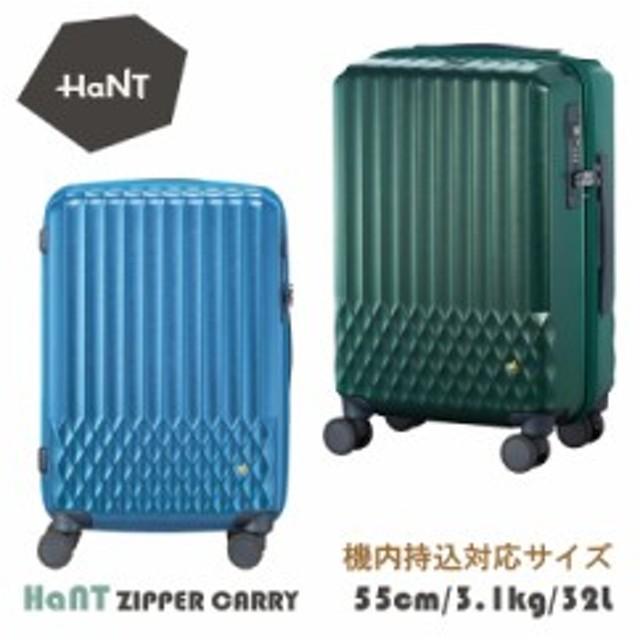 b0aa65578d 【機内持ち込み】エース(ACE) HaNT/ハント ソロ ジッパーキャリー スーツケース
