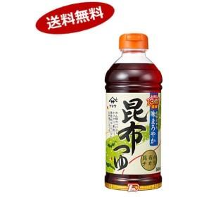 送料無料 昆布つゆ ヤマサ醤油 500ml 12本入