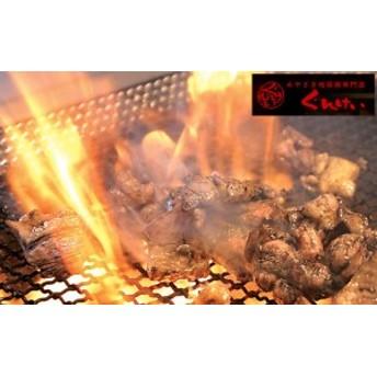 みやざき地頭鶏(じとっこ) ≪ぐんけい農園≫ 炭火焼きセットA(もも焼130g×2パック ・バターペッパー130g×2パック ・手